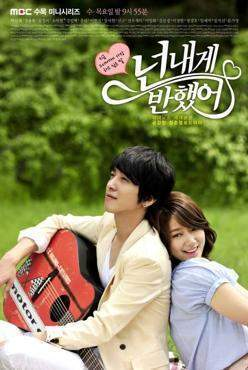 Heartstrings5.jpg