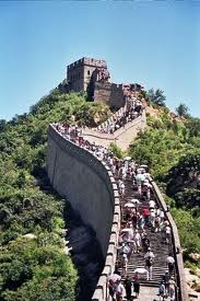 Archivo:Gran muralla china.jpg