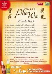 O Pho Restaurant Menu