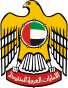 Escudo de United Arab Emirates.png