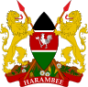 Coat of arms of Kenya.png