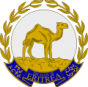 Coat of arms of Eritrea.png