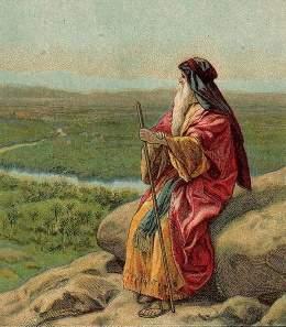 Deuteronomio (libro de la Biblia) - EcuRed