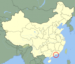 China Hong Kong.png