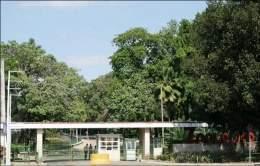 Zool gico de 26 ecured for Jardin zoologico de la habana