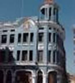 Casa de cultura ignacio agramonte ecured - Casa de cultura ignacio aldecoa ...