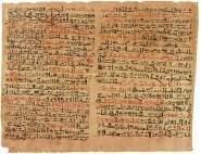 Fragmento del papiro médico quirúrgico Edwin Smith.