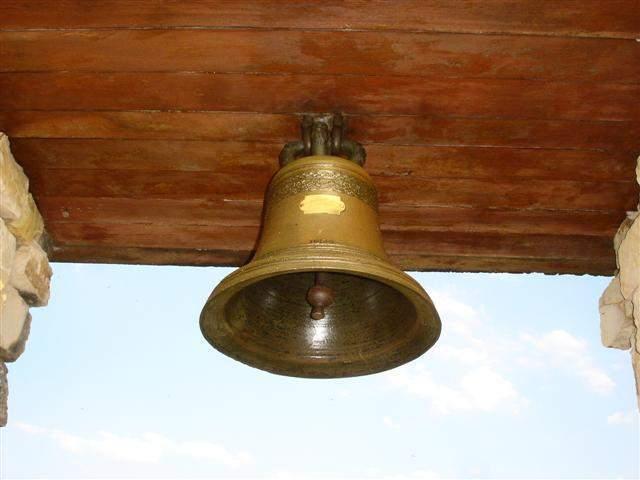 La campana del ingenio La Demajagua, que el 10 de octubre de 1868 llamó a los cubanos a redención.