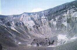 2a85f91ab0b Parque Nacional Volcán Turrialba - EcuRed