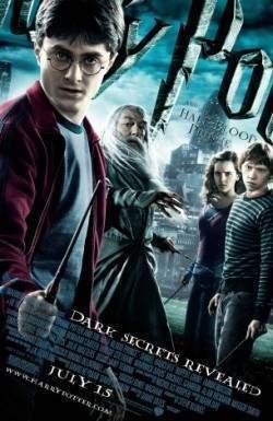 Harry Potter y el Misterio del Príncipe (Película) - EcuRed