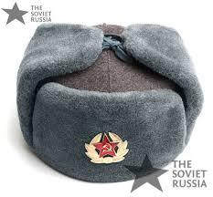 Ushanka rusa - EcuRed 49fe9577c94