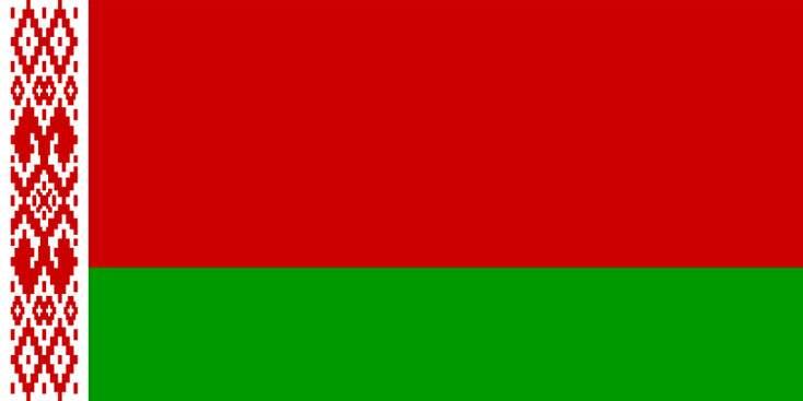 Bandera de Bielorrusia - EcuRed