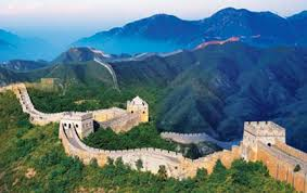 Gran Muralla China Ecured