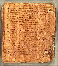 Primera Carta De Juan Libro De La Biblia Ecured