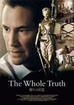 The whole truth-656626274-msmall.jpg