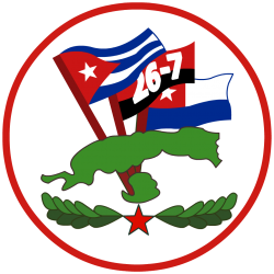 Cuba 2011 ejercito occidental.png
