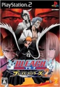 Bleach Blade Battle 2