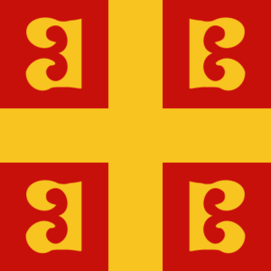 Flag of Palaeologus Dynasty.png