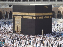 Kaaba Ecured