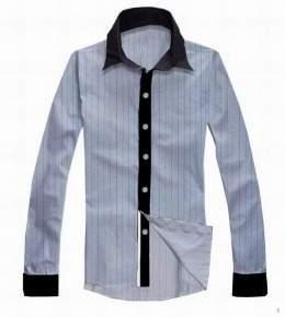 a19fa1b57 Camisa - EcuRed