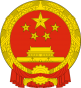 Escudo de china.png