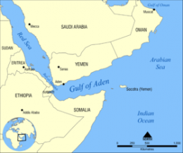 280px-Gulf of Aden map.png